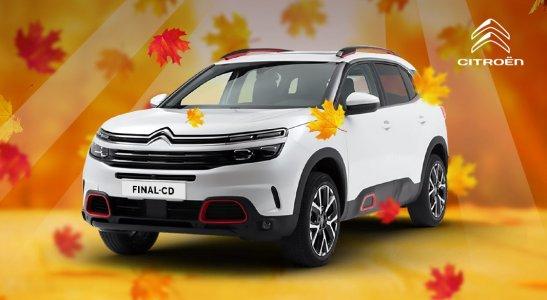 Jesenný výpredaj Citroën
