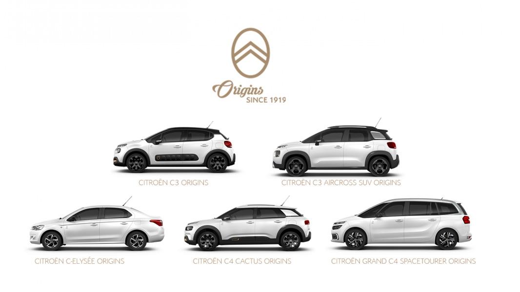 Edícia Citroën Origins